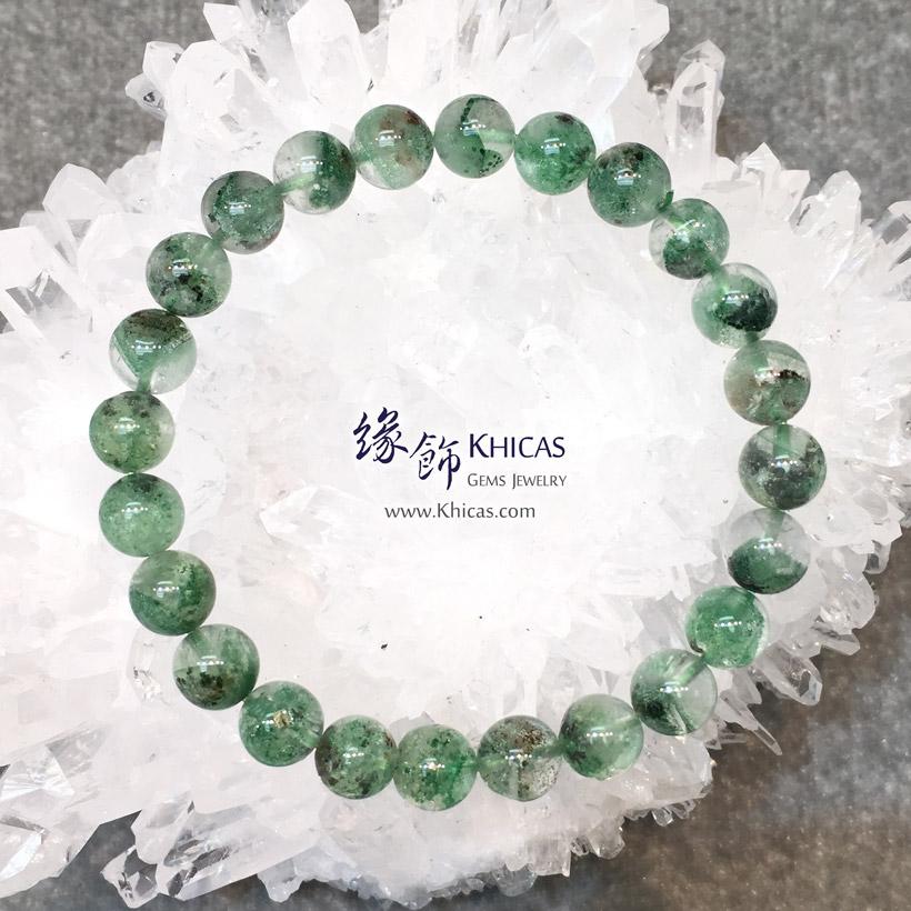 馬達加斯加 4A+ 翠綠幽靈手串 7.8mm Green Phantom KH146039 @ Khicas Gems Jewelry 緣飾天然水晶