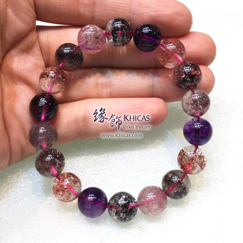 巴西 5A+ 超級七 / Super Seven / Super7 / 三輪骨幹手串 11.3mm KH146050 @ Khicas Gems Jewelry 緣飾天然水晶