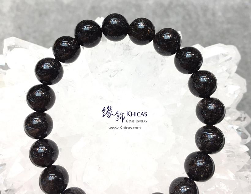 巴西 5A+ 黑銀髮晶手串 9.5mm Black Silver Rutilated Quartz KH146056 @ Khicas Gems Jewelry 緣飾天然水晶