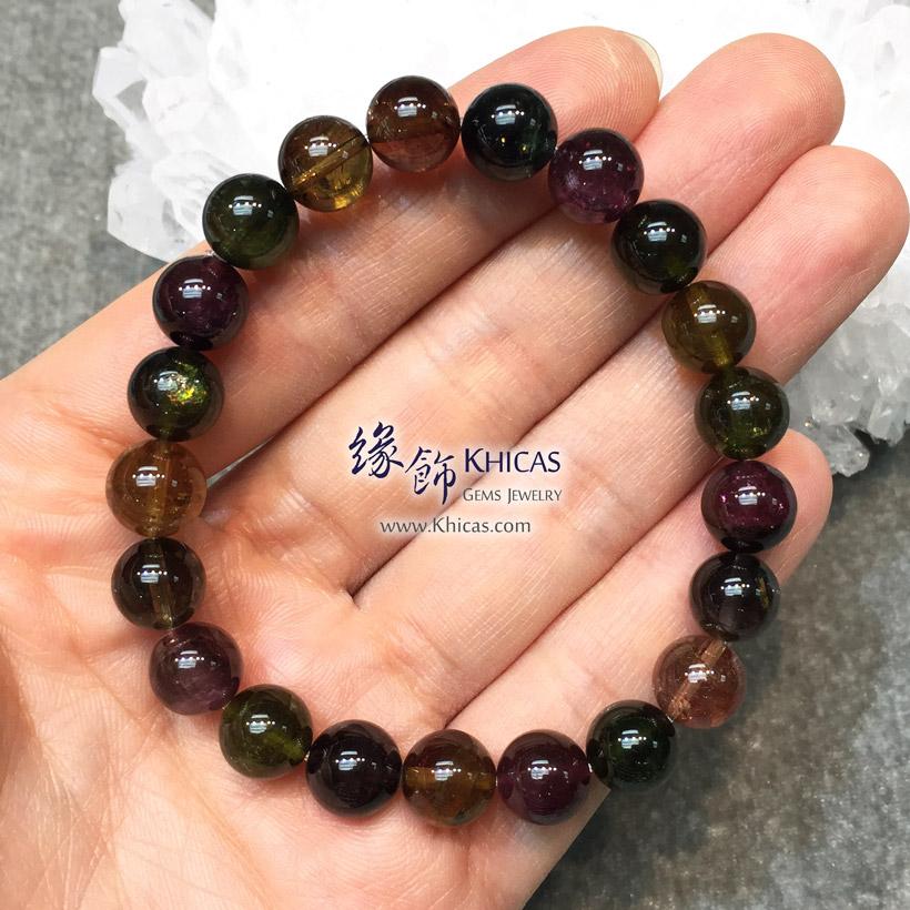 巴西 4A+ 冰種彩碧璽手串 9.3mm Colour Tourmaline KH146058 @ Khicas Gems Jewelry 緣飾天然水晶