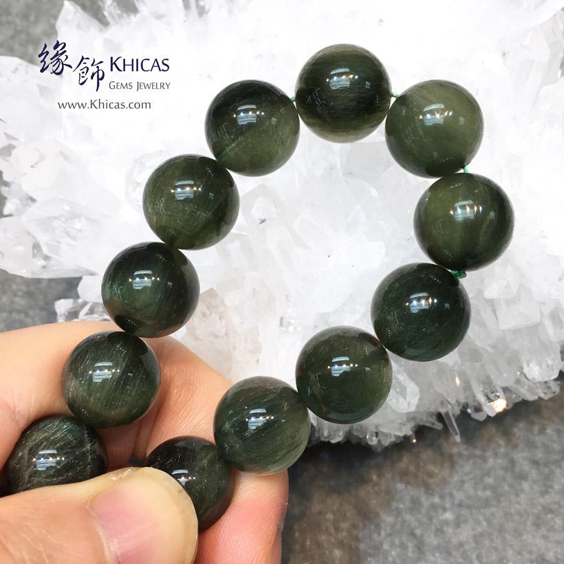 巴西 5A+ 兔毛綠髮晶手串 13.5mm Green Rutilated Quartz KH146068 @ Khicas Gems Jewelry 緣飾天然水晶