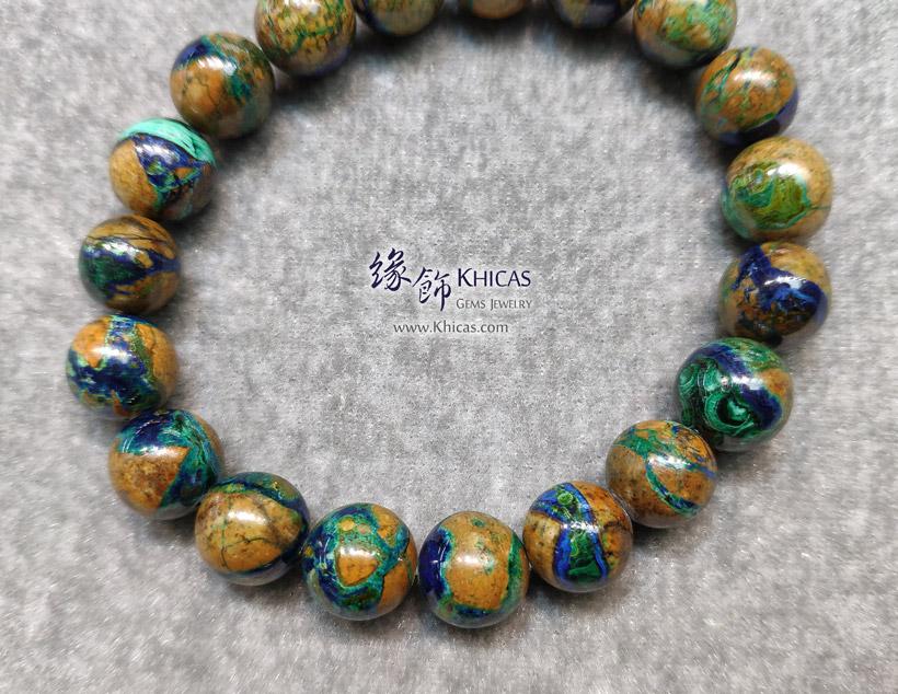 納米尼亞 5A+ 藍銅礦手串 10.8mm Azurite Bracelet KH146075 @ Khicas Gems Jewelry 緣飾天然水晶