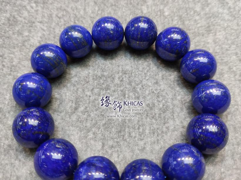 阿富汗 5A+ 青金石手串 16mm Lapis Lazuli / Lazurite Bracelet KH146086 @ Khicas Gems Jewelry 緣飾天然水晶