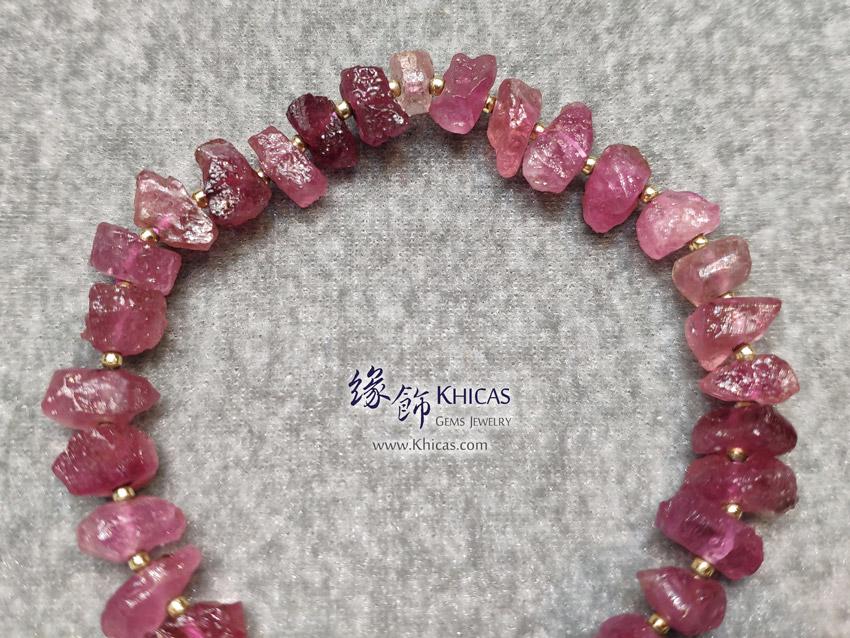 巴西粉紅碧璽原石不定形間 14K 金隔珠手串 Rubellite Tourmaline KH146333 @ Khicas Gems Jewelry 緣飾天然水晶