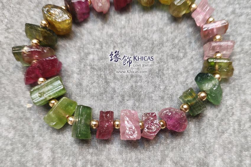 巴西彩碧璽原石不定形間 14K 金隔珠手串 Colour Tourmaline KH146334 @ Khicas Gems Jewelry 緣飾天然水晶