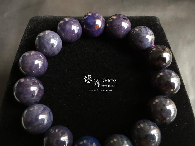 南非 4A+ 藍色舒俱徠手串 14.5mm Blue Sugilite Bracelet KH146340 @ Khicas Gems Jewelry 緣飾天然水晶