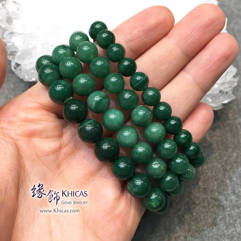 哥倫比亞 4A+ 祖母綠手串 10mm Emerald Bracelet KH146346 @ Khicas Gems Jewelry 緣飾天然水晶