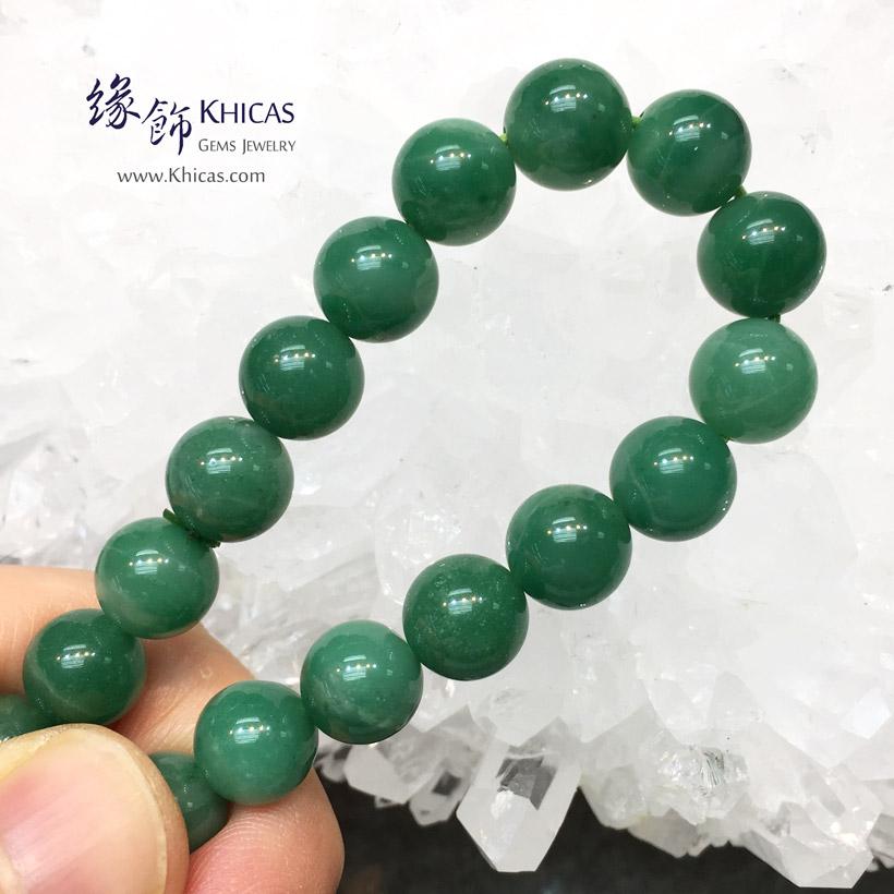 哥倫比亞 3A+ 祖母綠手串 9.5mm Emerald Bracelet KH146348 @ Khicas Gems Jewelry 緣飾天然水晶