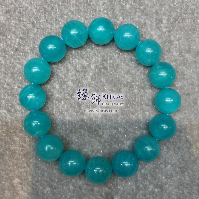 新疆 5A+ 冰種天河石手串 12.5mm Amazonite Bracelet KH146357 @ Khicas Gems Jewelry 緣飾天然水晶