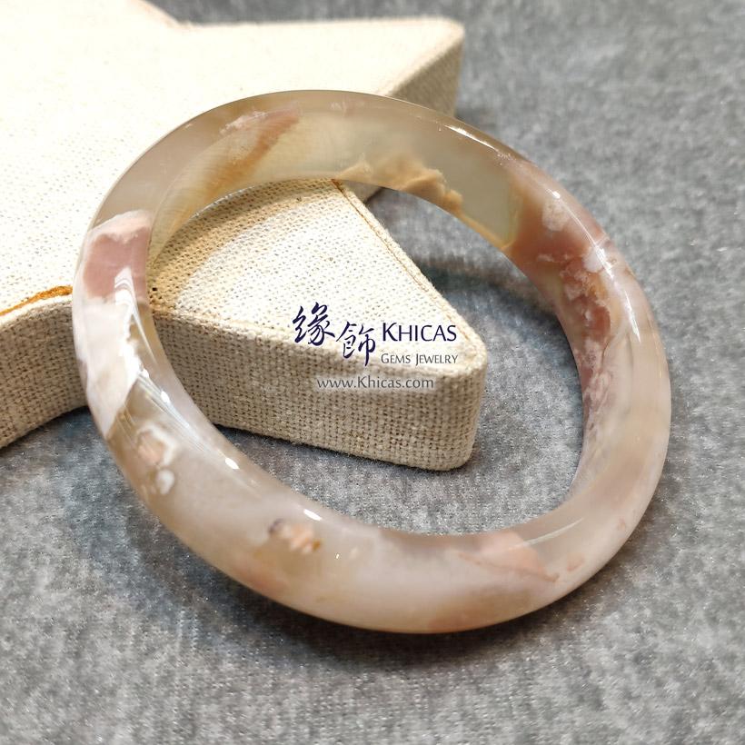 馬達加斯加 5A+ 櫻花瑪瑙手鐲 13.8x7.3mm(內徑 59.2mm) Blossoms Agate Bangle KH146420 @ Khicas Gems Jewelry 緣飾天然水晶
