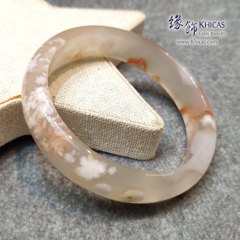 馬達加斯加 5A+ 櫻花瑪瑙手鐲 14.4x7.3mm(內徑 60.9mm) Blossoms Agate Bangle KH146421 @ Khicas Gems Jewelry 緣飾天然水晶