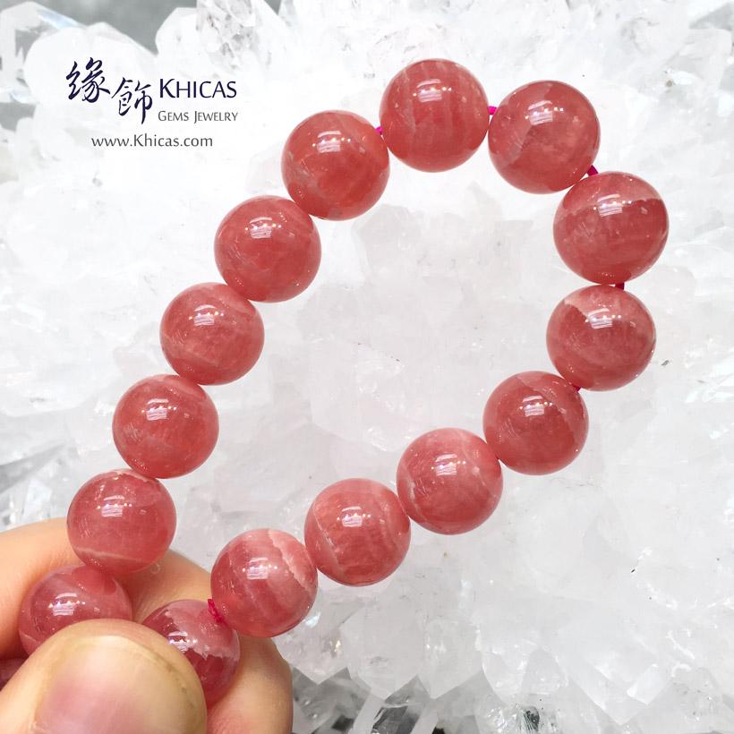 阿根廷 4A+ 紅紋石手串 11mm Rhodochrosite Bracelet KH146424 @ Khicas Gems Jewelry 緣飾天然水晶