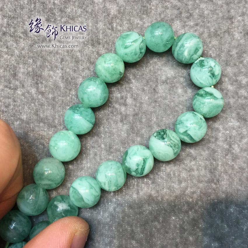 阿根廷 5A+ 綠紋石手串 9.8mm Green Calcite Bracelet KH146494 @ Khicas Gems Jewelry 緣飾天然水晶