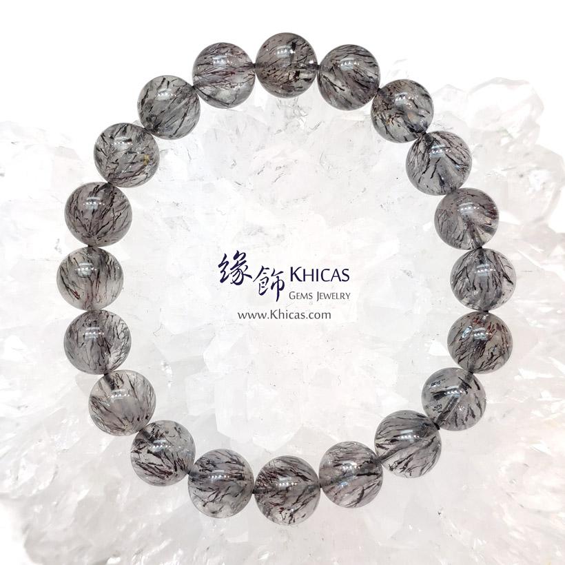 巴西 4A+ 黑超級七 / Super7 / 三輪骨幹手串 9.8mm KH146504 @ Khicas Gems Jewelry 緣飾天然水晶