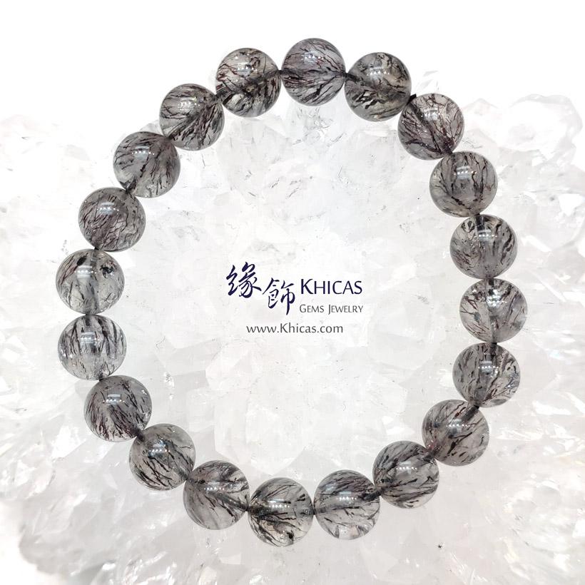 巴西 4A+ 黑超級七 / Super7 / 三輪骨幹手串 9.8mm KH146506 @ Khicas Gems Jewelry 緣飾天然水晶
