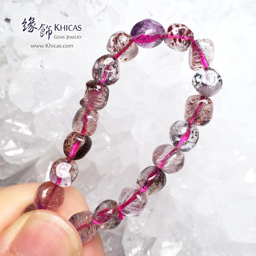 巴西 4A+ Super Seven / Super7 / 超級七 / 三輪骨幹不定型手串 KH146512 @ Khicas Gems Jewelry 緣飾天然水晶