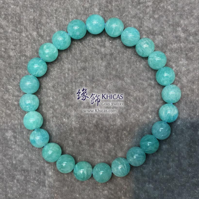 莫桑比亞 5A+ 天河石手串 8.5mm Amazonite Bracelet KH147063 @ Khicas Gems Jewelry 緣飾天然水晶