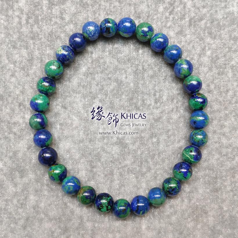 納米尼亞 5A+ 藍銅礦手串 6.5mm Azurite Bracelet KH147079 @ Khicas Gems Jewelry 緣飾天然水晶