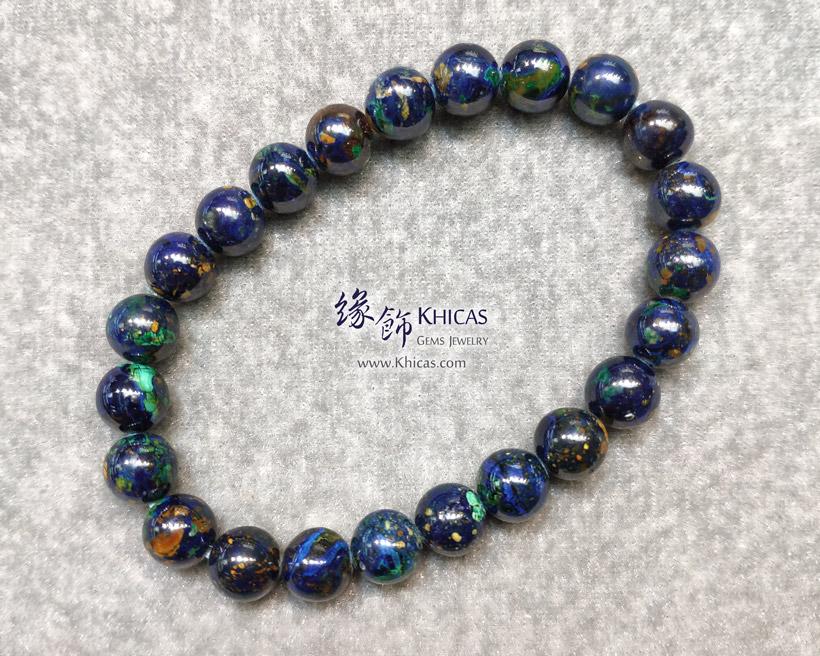 納米尼亞 5A+ 藍銅礦手串 8.3mm Azurite Bracelet KH147082 @ Khicas Gems Jewelry 緣飾天然水晶