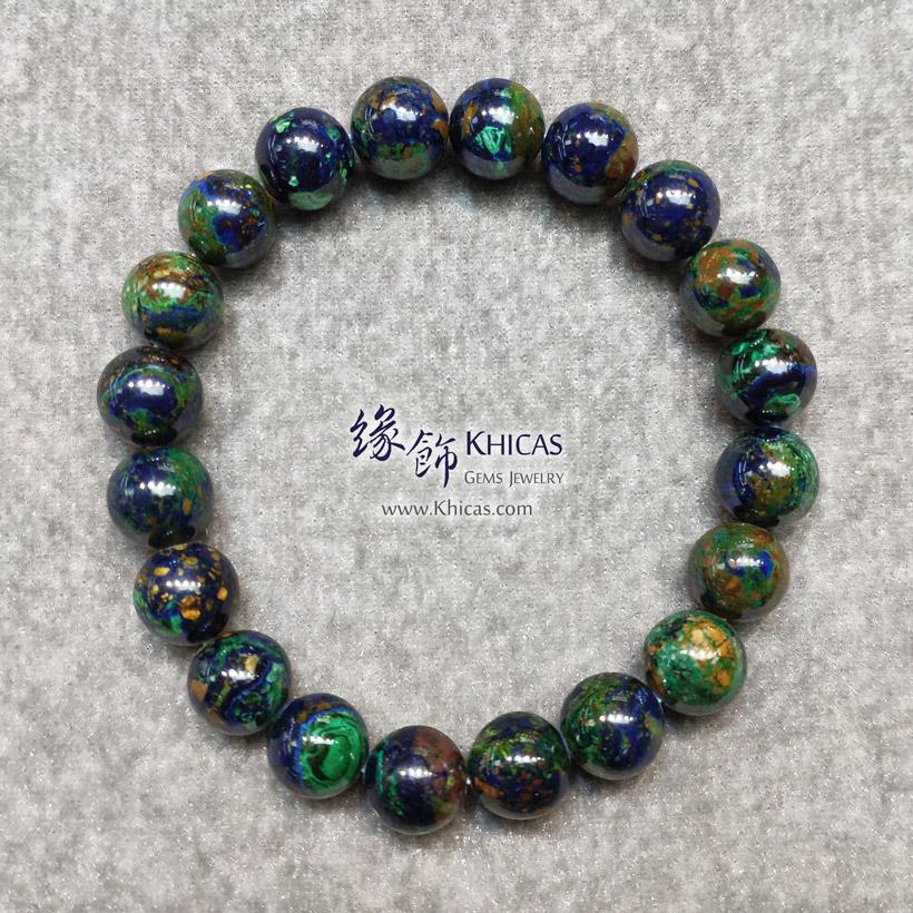 納米尼亞 5A+ 藍銅礦手串 10.4mm Azurite Bracelet KH147085 @ Khicas Gems Jewelry 緣飾天然水晶