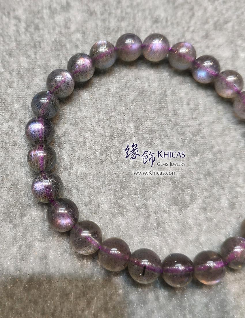 印度 5A+ 紫光拉長石手串 7.5mm+/- Labradorite Bracelet KH147105 @ Khicas Gems Jewelry 緣飾天然水晶