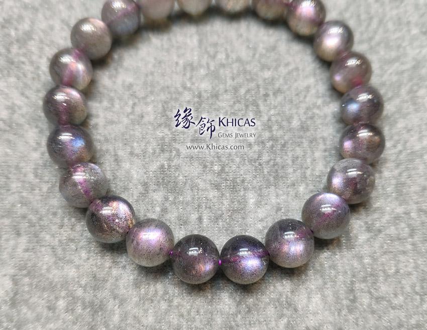 印度 5A+ 紫光拉長石手串 9mm+/- Labradorite Bracelet KH147109 @ Khicas Gems Jewelry 緣飾天然水晶