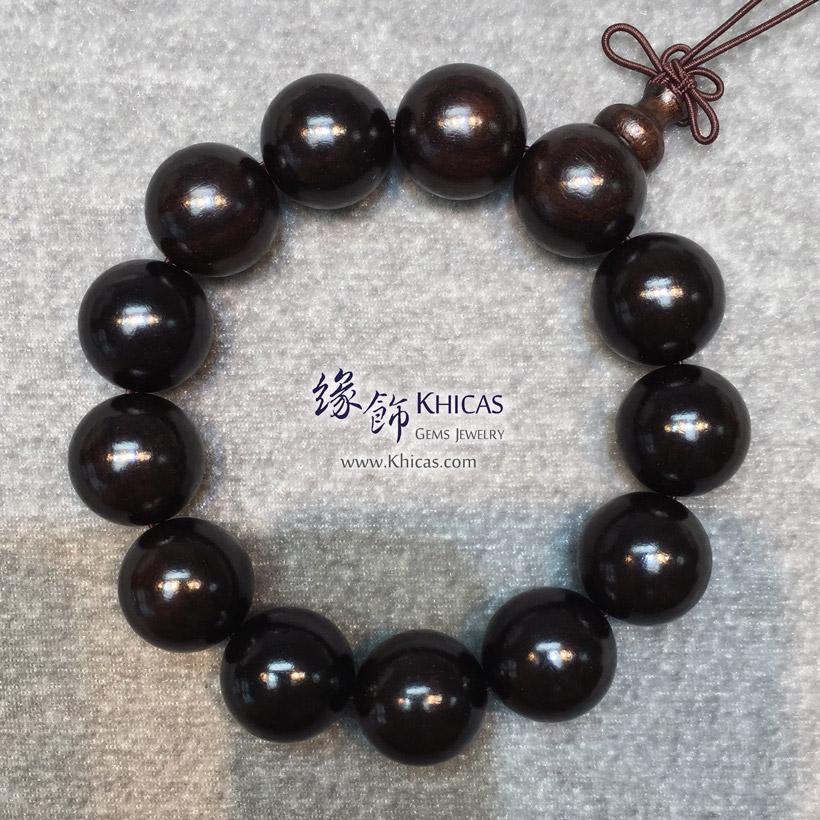 非洲黑檀木手串 18mm KH147351 @ Khicas Gems Jewelry 緣飾天然水晶