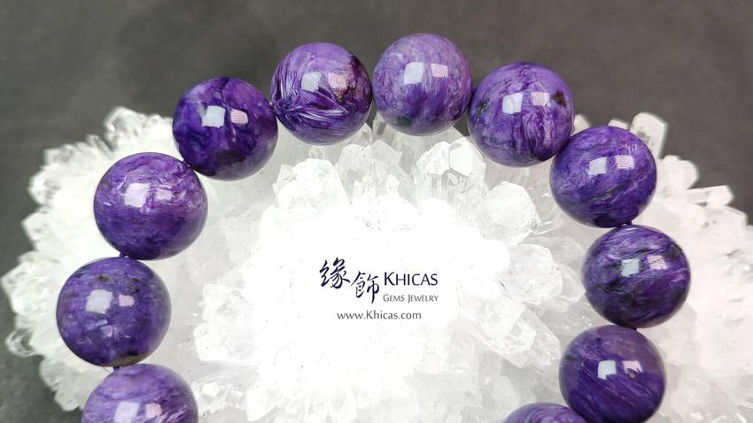 俄羅斯 5A+ 紫龍晶手串 15mm Charoite Bracelet KH147492 @ Khicas Gems Jewelry 緣飾天然水晶
