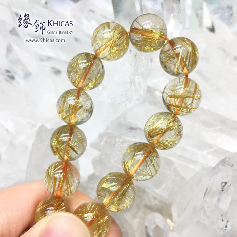 巴西 5A+ 玻璃種金鈦晶手串 11.8mm Gold Rutilated Bracelet KH147508 @ Khicas Gems 緣飾天然水晶