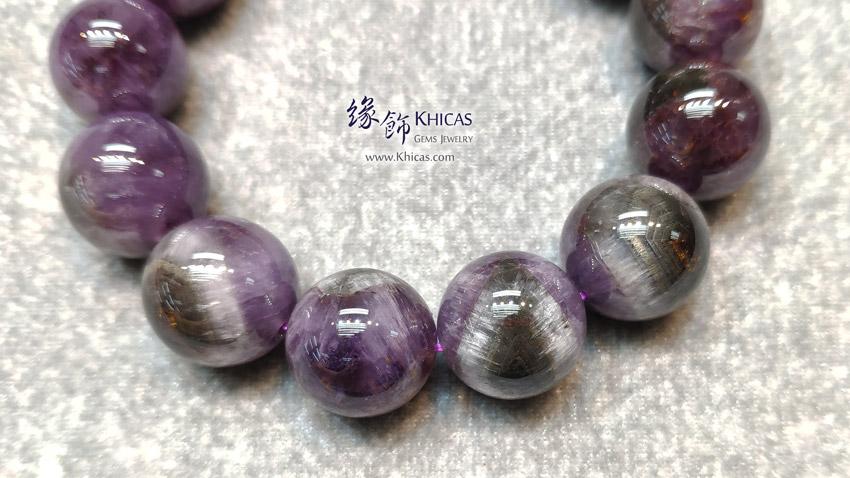 加拿大 5A+ 紫黑極光 Auralite 水晶帶鈦眼手串 18mm+/- KH147692 @ Khicas Gems Jewelry 緣飾天然水晶