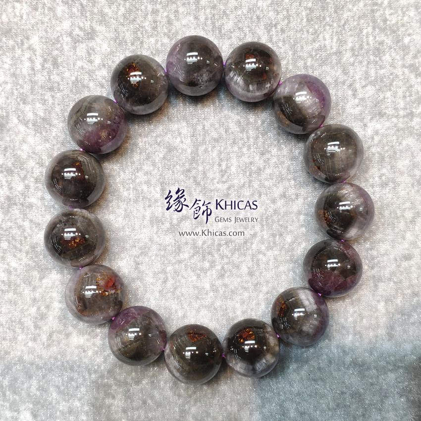 加拿大 5A+ 紫黑極光 Auralite 水晶帶鈦眼手串 15mm+/- KH147709 @ Khicas Gems Jewelry 緣飾天然水晶