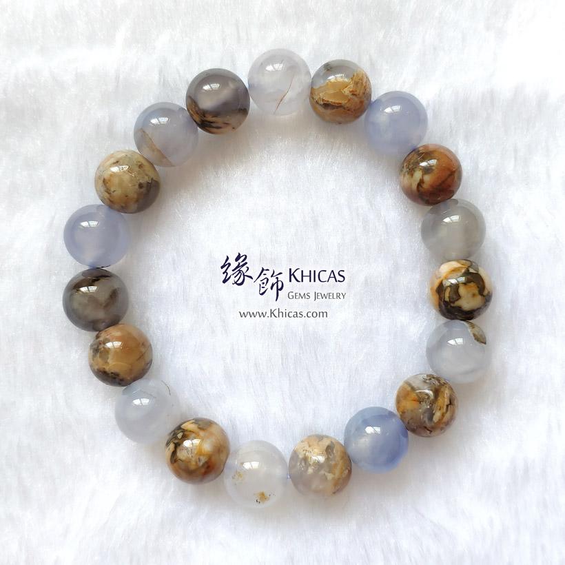 阿根廷藍玉髓手串 10.5mm+/- Blue Chalcedony Bracelet KH148064-2 @ Khicas Gems Jewelry 緣飾天然水晶