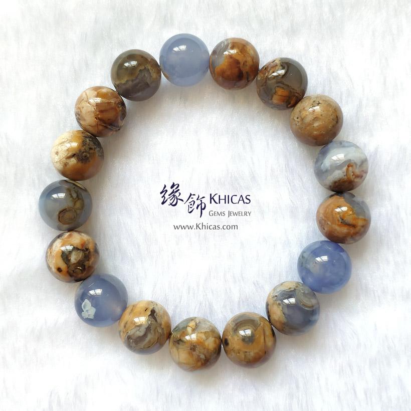 阿根廷藍玉髓手串 13mm+/- Blue Chalcedony Bracelet KH148065-1 @ Khicas Gems Jewelry 緣飾天然水晶