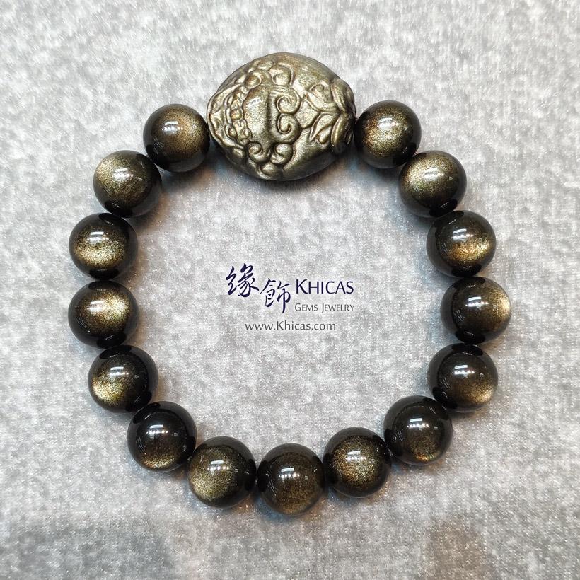 墨西哥 5A+ 頂級金曜石帶豼貅圓珠手串 12mm Golden Obsidian Bracelet KH148222 @ Khicas Gems Jewelry 緣飾天然水晶