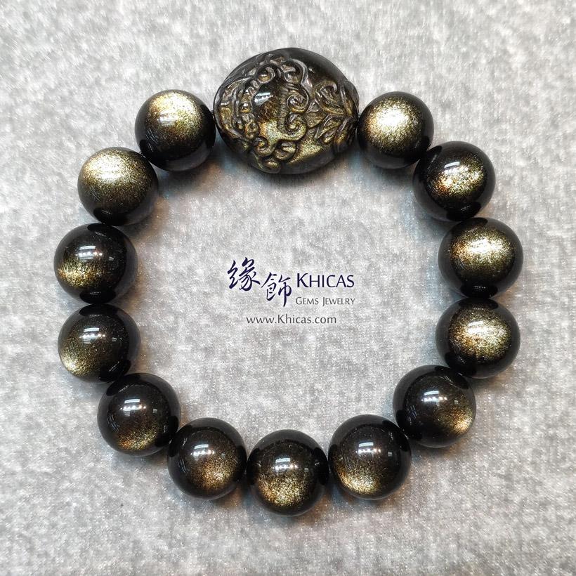 墨西哥 5A+ 頂級金曜石帶豼貅圓珠手串 14mm Golden Obsidian Bracelet KH148223 @ Khicas Gems Jewelry 緣飾天然水晶