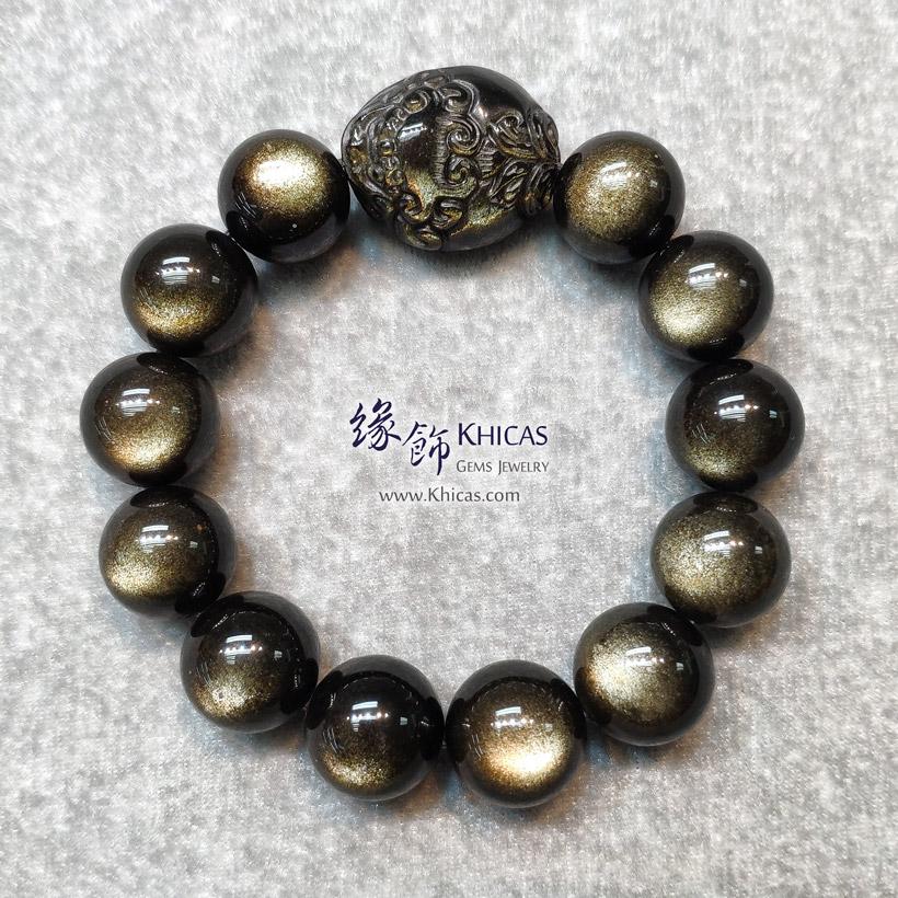 墨西哥 5A+ 頂級金曜石帶豼貅圓珠手串 16mm Golden Obsidian Bracelet KH148224 @ Khicas Gems Jewelry 緣飾天然水晶