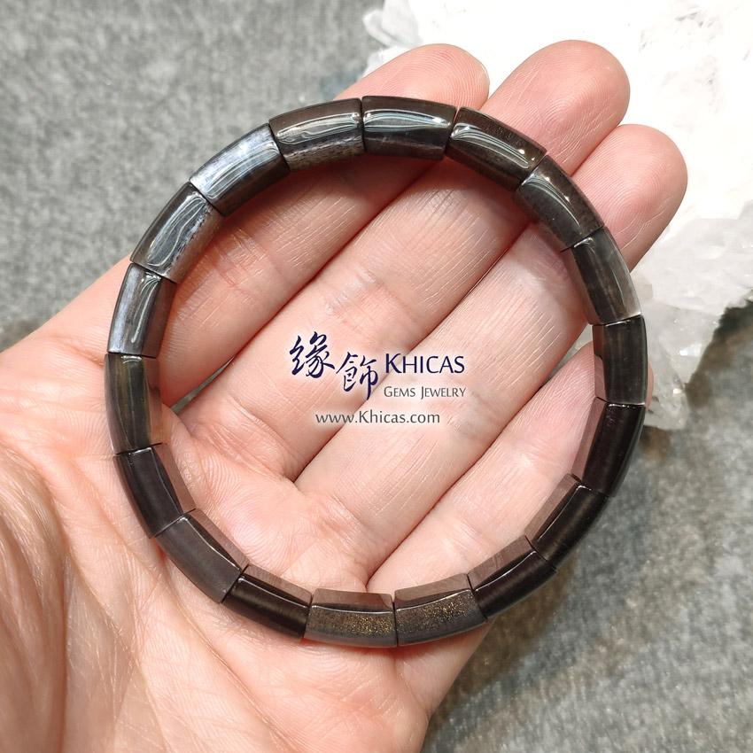 巴西 5A+ 黑太陽石手排 ~10x7mm Black Sun Stone Bracelet KH148342-1 @ Khicas Gems Jewelry 緣飾天然水晶