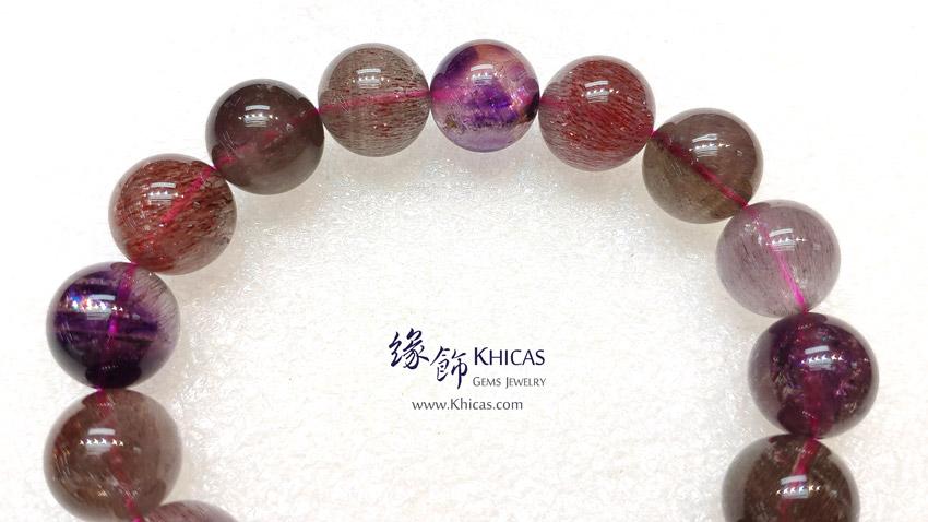 3A+ 巴西 Super Seven / Super7 / 超級七 / 三輪骨幹手串 13mm KH148408 @ Khicas Gems Jewelry 緣飾天然水晶