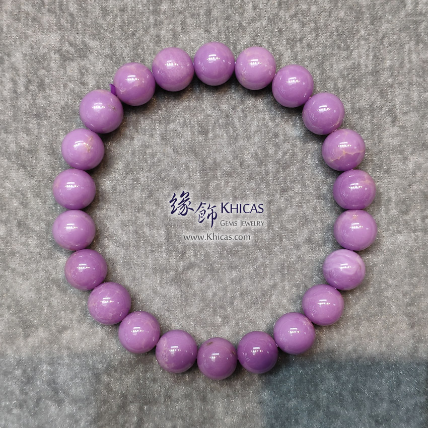美國 3A+ 紫雲母手串 8.8mm+/- Purple Mica Bracelet KH148478 @ Khicas Gems Jewelry 緣飾天然水晶