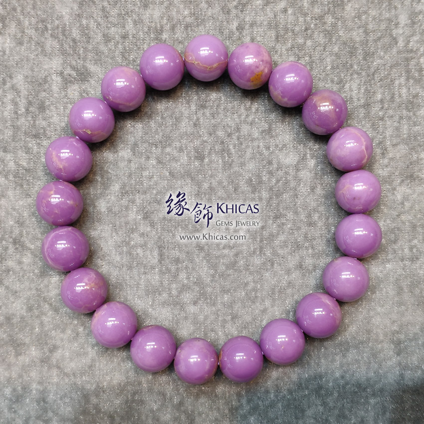 美國 3A+ 紫雲母手串 9.6mm+/- Purple Mica Bracelet KH148508 @ Khicas Gems Jewelry 緣飾天然水晶