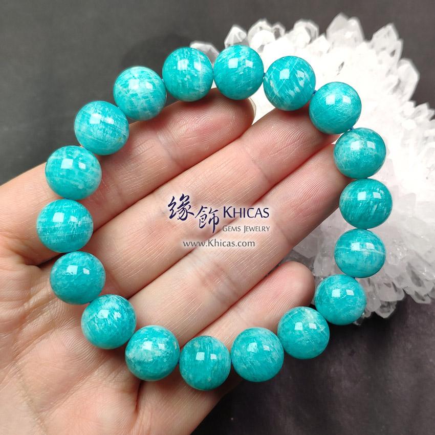 莫桑比亞 5A+ 天河石手串 12.3mm Amazonite Bracelet KH148535 @ Khicas Gems Jewelry 緣飾天然水晶