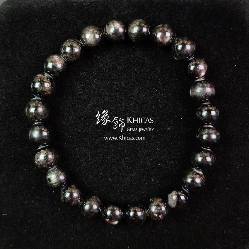 金運石 / 黑銀線石手串 7.8mm Hypersthene Bracelet KH148611 @ Khicas Gems Jewelry 緣飾天然水晶