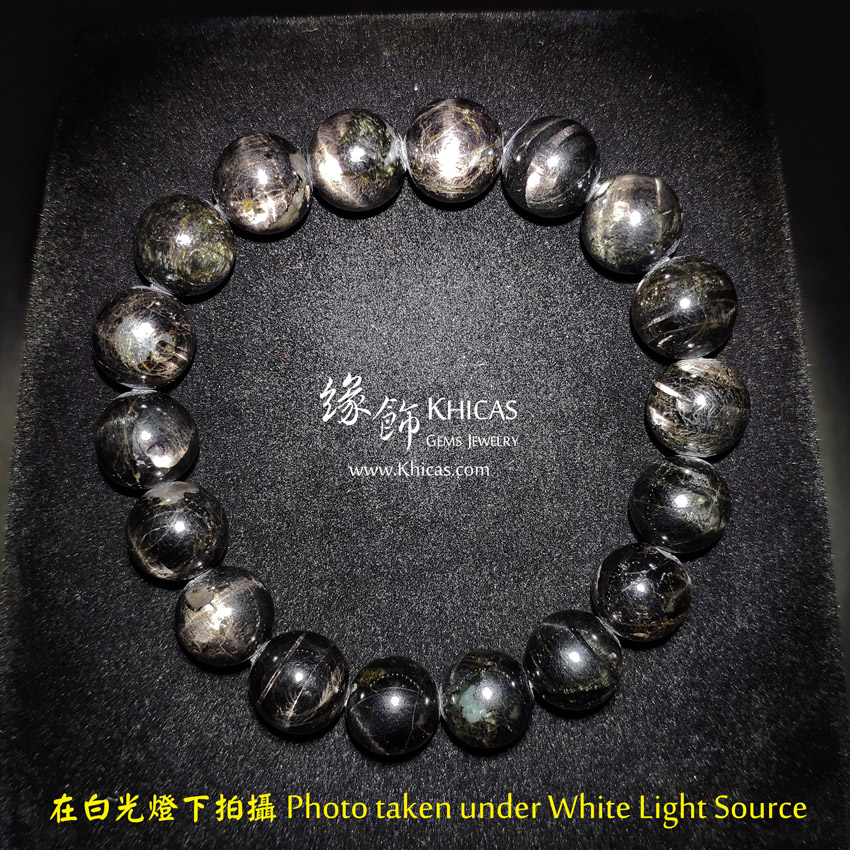 5A+ 金運石 / 黑銀線石手串 11.5mm Hypersthene Bracelet KH148651 @ Khicas Gems Jewelry 緣飾天然水晶