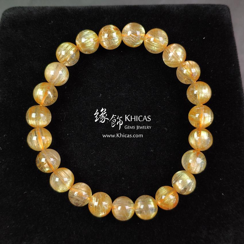 巴西 5A+ 貓眼金鈦晶手串 8.3mm Gold Rutilated Bracelet KH148652 @ Khicas Gems Jewelry 緣飾天然水晶