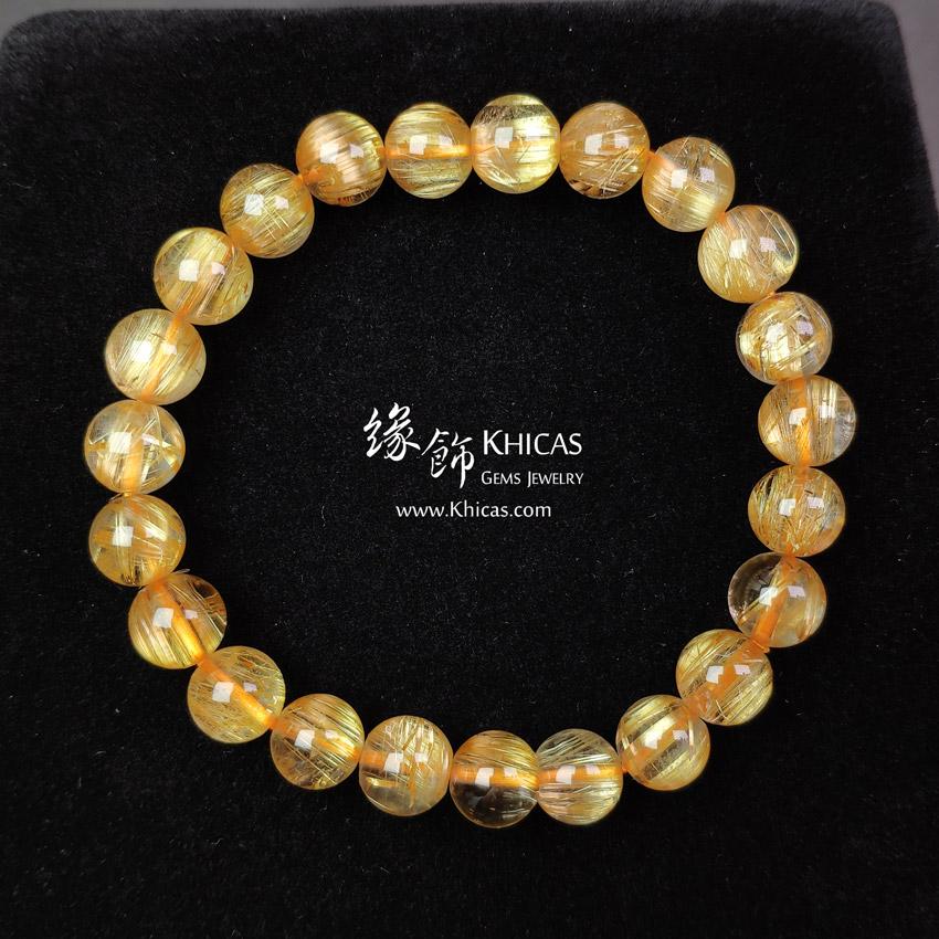 巴西 5A+ 貓眼金鈦晶手串 8.3mm Gold Rutilated Bracelet KH148653 @ Khicas Gems Jewelry 緣飾天然水晶