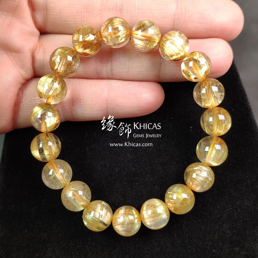 巴西 5A+ 貓眼金鈦晶手串 10mm Gold Rutilated Bracelet KH148655 @ Khicas Gems Jewelry 緣飾天然水晶