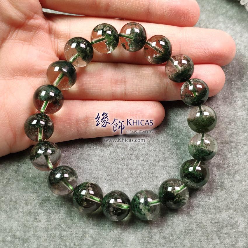 巴西 5A+ 聚寶盆綠幽靈手串 11.2mm Green Phantom Bracelet KH148661 @ Khicas Gems Jewelry 緣飾天然水晶