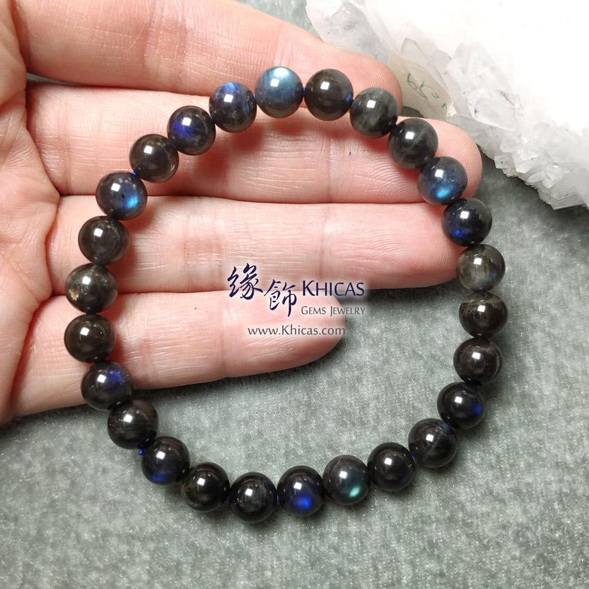 馬達加斯加 5A+ 黑體貓眼拉長石手串 7.8mm Labradorite CatEye Bracelet KH148667 @ Khicas Gems Jewelry 緣飾天然水晶