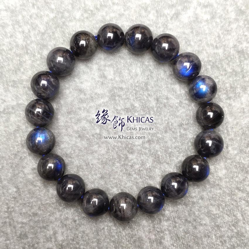馬達加斯加 5A+ 黑體貓眼拉長石手串 10.3mm Labradorite CatEye Bracelet KH148672 @ Khicas Gems Jewelry 緣飾天然水晶