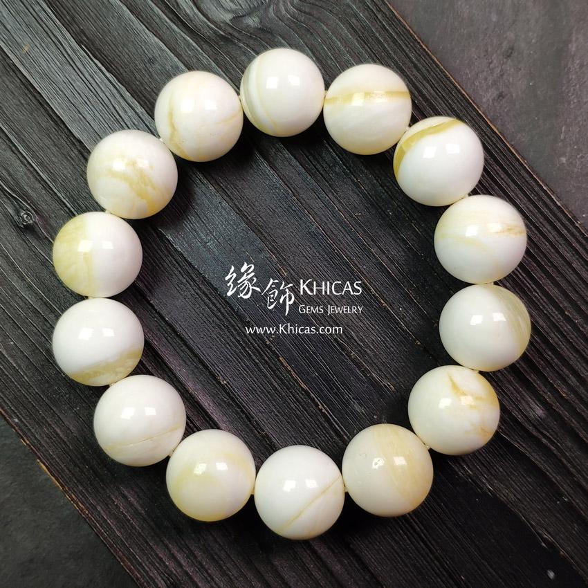 玉化金絲硨磲手串 14mm Tridacna Bracelet KH148681 @ Khicas Gems Jewelry 緣飾天然水晶
